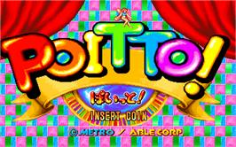 Title screen of Poitto! on the Arcade.