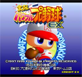Title screen of Powerful Pro Baseball EX on the Arcade.