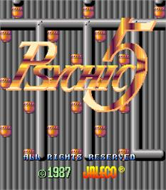 Title screen of Psychic 5 on the Arcade.