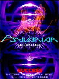 Title screen of Psyvariar -Medium Unit- on the Arcade.