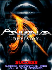 Title screen of Psyvariar -Revision- on the Arcade.