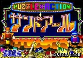 Title screen of Puzzle & Action: Sando-R on the Arcade.