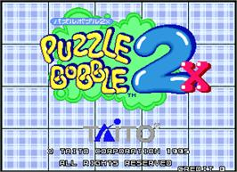 Title screen of Puzzle Bobble 2X on the Arcade.