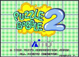 Title screen of Puzzle Bobble 2 on the Arcade.