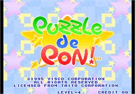 Title screen of Puzzle De Pon! on the Arcade.