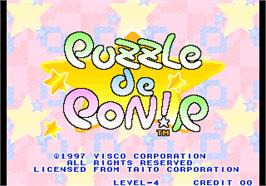 Title screen of Puzzle De Pon! R! on the Arcade.