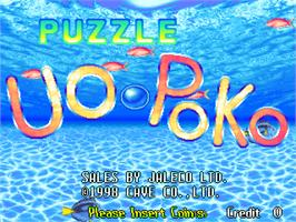 Title screen of Puzzle Uo Poko on the Arcade.