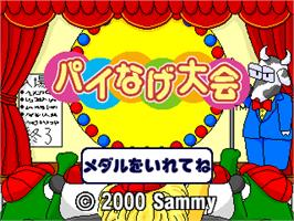 Title screen of Pye-nage Taikai on the Arcade.