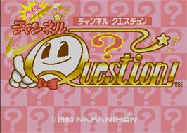 Title screen of Quiz Channel Question on the Arcade.