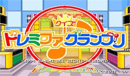 Title screen of Quiz Do Re Mi Fa Grand Prix on the Arcade.