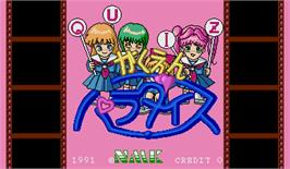 Title screen of Quiz Gakuen Paradise on the Arcade.