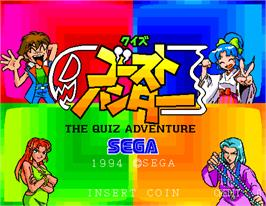 Title screen of Quiz Ghost Hunter on the Arcade.
