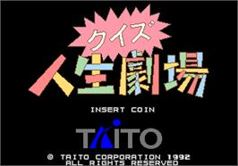 Title screen of Quiz Jinsei Gekijoh on the Arcade.