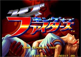Title screen of Quiz King of Fighters on the Arcade.