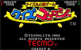 Title screen of Quiz Kokology on the Arcade.