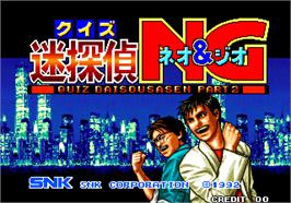 Title screen of Quiz Meitantei Neo & Geo - Quiz Daisousa Sen part 2 on the Arcade.