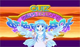 Title screen of Quiz Nanairo Dreams: Nijiirochou no Kiseki on the Arcade.