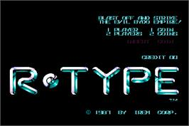 Title screen of R-Type on the Arcade.