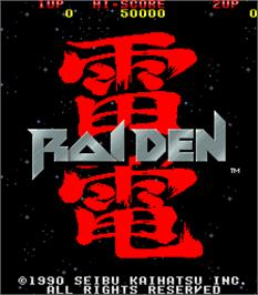 Title screen of Raiden on the Arcade.