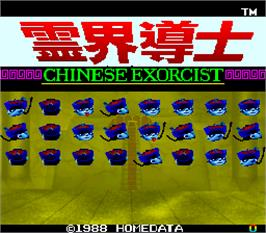 Title screen of Reikai Doushi on the Arcade.