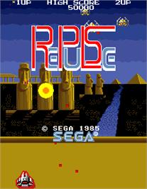 Title screen of Repulse on the Arcade.