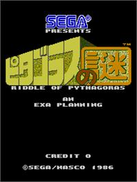 Title screen of Riddle of Pythagoras on the Arcade.