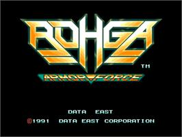 Title screen of Rohga Armor Force on the Arcade.