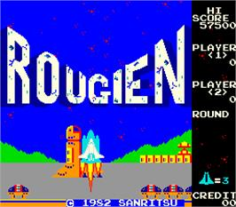 Title screen of Rougien on the Arcade.