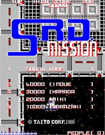 Title screen of S.R.D. Mission on the Arcade.