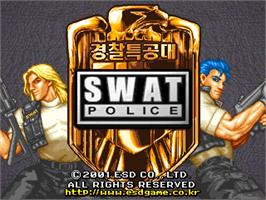 Title screen of SWAT Police on the Arcade.