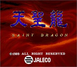 Title screen of Saint Dragon on the Arcade.