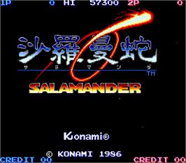 Title screen of Salamander on the Arcade.