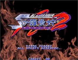 Title screen of Salamander 2 on the Arcade.