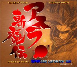 Title screen of Samurai Shodown: Warrior's Rage / Samurai Spirits 2: Asura Zanmaden on the Arcade.