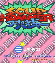 Title screen of Scud Hammer on the Arcade.
