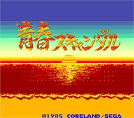 Title screen of Seishun Scandal on the Arcade.