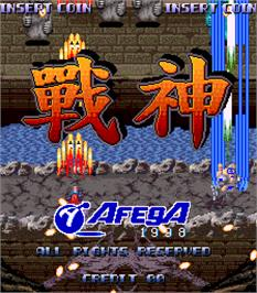 Title screen of Sen Jin - Guardian Storm on the Arcade.