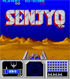 Title screen of Senjyo on the Arcade.