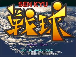 Title screen of Senkyu on the Arcade.