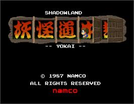 Title screen of Shadowland on the Arcade.