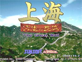 Title screen of Shanghai - The Great Wall / Shanghai Triple Threat on the Arcade.