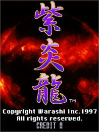 Title screen of Shienryu on the Arcade.