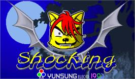 Title screen of Shocking on the Arcade.