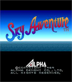 Title screen of Sky Adventure on the Arcade.