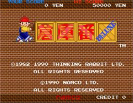Title screen of Souko Ban Deluxe on the Arcade.