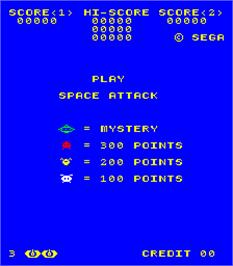 Title screen of Space Attack on the Arcade.