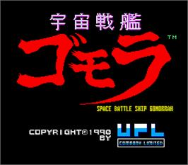 Title screen of Space Battle Ship Gomorrah on the Arcade.