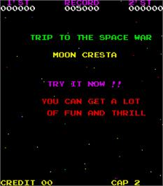 Title screen of Space Dragon on the Arcade.