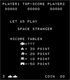 Title screen of Space Stranger on the Arcade.