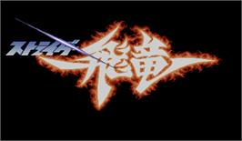 Title screen of Strider Hiryu on the Arcade.